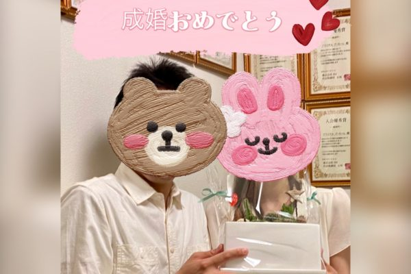 IBJ日本結婚相談所連盟から賞をいただきました!!